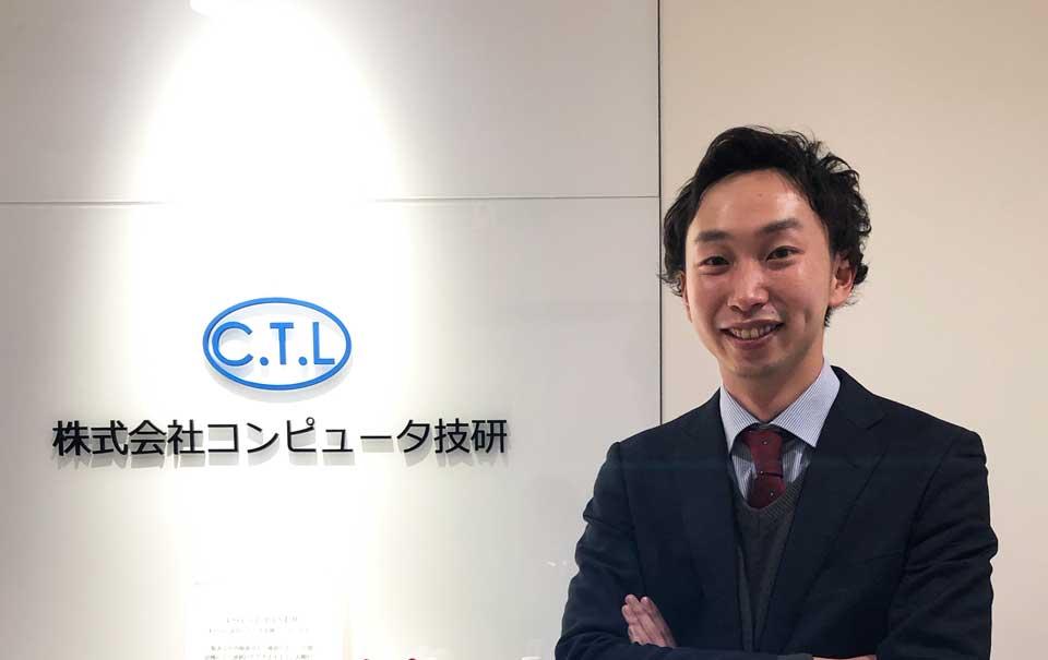 Next C.T.L 出井さん