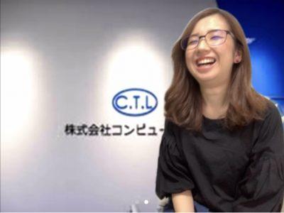 (後編)【Next C.T.Lメンバーインタビュー】先輩社員から受けた思いを下の世代へ引き継いでいきたい