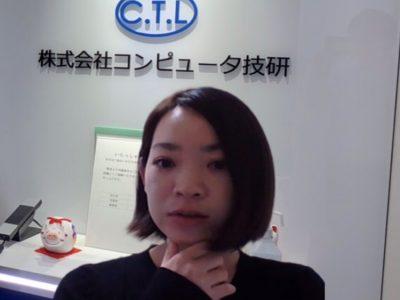 (前編)【CTLアワード受賞者インタビュー】0からのスタートで社内基盤システムを改善