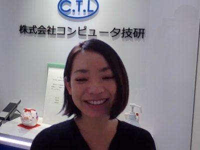 (後編)【CTLアワード受賞者インタビュー】ポジティブな事もネガティブな事も言える会社